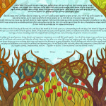 stained-glass-orchards-bgl-ketubah