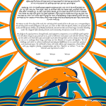 the-dolphins-ketubah
