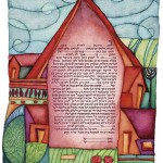 cottage-in-the-field-ketubah