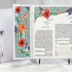 sefer-day-ketubah