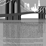 brooklyn-bridge-bw-ketubah